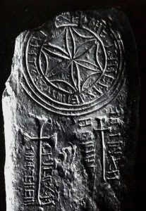 Irneit, The Celtic Bishops Cross-slab